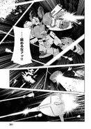 Gundam Twilight Axis RAW V3 184
