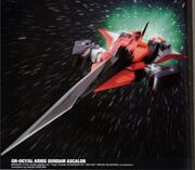 Arios Gundam Ascalon - Story Photo