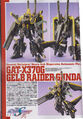 Gelb Raider Gundam