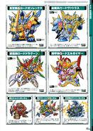 Gold Saga Character 8