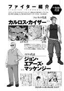 Gundam Build Fighters AR RAW v1 0188