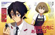 Gundam Build ReRise Newtype Magazine Hiroto and Hinata