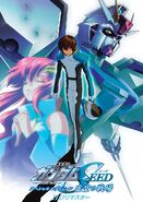 Mobile Suit Gundam SEED Special Edition Movie I Poster