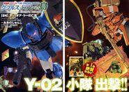 Mobile Suit Gundam The Origin MSD Cucuruz Doan Island Y-02