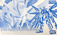 RG Strike Freedom Gundam -Titanium Finish-