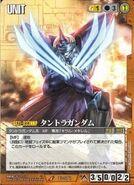 Tantra Gundam Gundam War