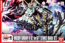 Unicorn-Odaiba-GFT.jpg