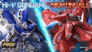 Gunpla Hi-Nu vs Nightingale