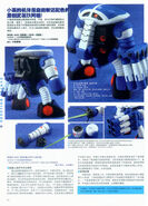 MSM-04G Juaggu GPB-D color