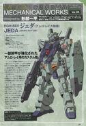 Moon Gundam Mechanical works vol.25 A