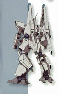 ARX-014 Silver Bullet's Rear View