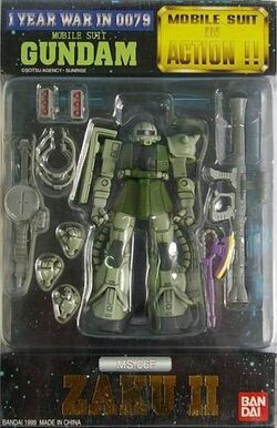 Bandai Mobile Suit Fighter 08th Gundam Hover Craft Action Figure MSIA