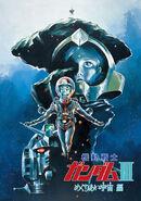 Mobile Suit Gundam III Encounters in Space Keyframe