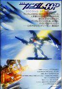 Gundam 00P Second Season Sefer Rasiel