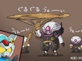 Mobile Suit Gakuen: G-Reco Koushien