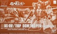 HGUC Dom Tropen -Unicorn Ver.-