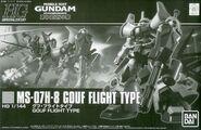 HGUC Gouf Flight Type