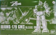 HG GM II A.E.U.G. Color Ver