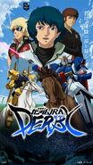 JRA X Gundam Beyond Collab Zeta Poster