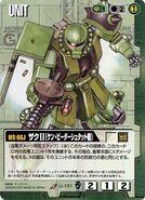MS-06J Ken Bederstadt