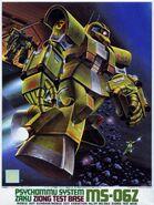 MS-06Z - Psycommu System Zaku - Boxart