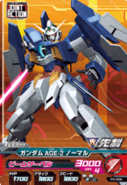 Gundam AGE-2 Normal Try Age 3