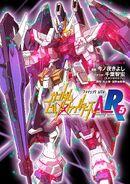 Gundam Build Fighters A-R Vol. 5