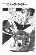 Gundam Zeta Novel RAW v3 305