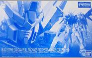 RG Build Strike Gundam Full Package (RG System Image Color)