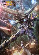 XM-X2 Cross War