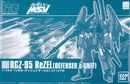 HG ReZEL Defenser b-Unit.jpg
