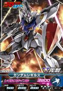 Gundam Legilis Try Age 1