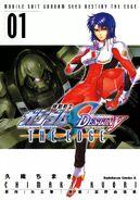 Gundam SEED Destiny The Edge Cover vol 1