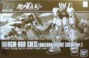 HG GM III Desert Color Ver.jpg
