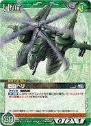 GunshipHeli p01 GundamWarNexA