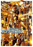 Mobile Suit Gundam Thunderbolt Vol.11