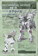 Moon Gundam Mechanical Works Vol 14 A