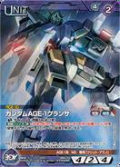 Gundam AGE-1 Glansa Carddass 2