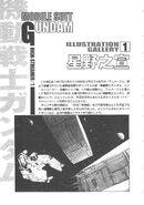 Gundam Chars Counterattack - High Streamer RAW Novel V01-245