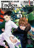 New Mobile Report Gundam Wing Glory of losers Vol.10