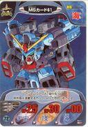 Gundam Combat 27