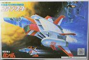 Gunpla 1-144 OriginalCoreBooster box