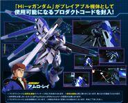 Hi-ν Gundam Extreme Vs