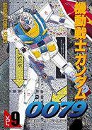 Gundam0079 vol9