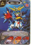 Gundam Combat 11