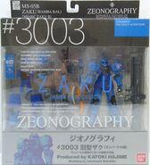 Zeonography 3003 RambaRalZakuI box-front