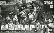 HG Zaku II High Mobility Type (Black Tri-Stars Metallic Ver.)