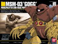 Hguc-msm-03