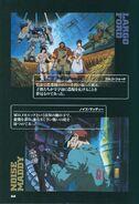 Gundam the Battle Master Perfect Guide 88