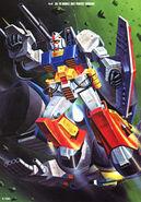 MSV Perfect Gundam
